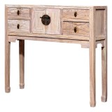 Product ID : 7003 - Category : Console Table - Product Name : Chinese Style Neutral Wooden Small Console Table