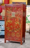 Product ID : 6781 - Category : Wardrobe - Product Name : Chinese Red Lacquer Gold Painted Small Wardrobe