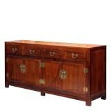 Product ID : 6716 - Category : Sideboard-Long - Product Name : Chinese Style Dark Brown Elm Wood Sideboard with Rattan Inlay Table Top
