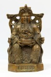 Product ID : 6426 - Category : Other Decor - Product Name : Brass God of Wealth Figure 黃銅財神像