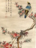 Product ID : 6305 - Category : Painting - Product Name : Vintage Chinese Original Water Ink Hand Painting Scroll The Flower and Bird