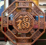 Product ID : 6369 - Category : Wall Decor - Product Name : Hexagonal Shape Chinese 福 Good Fortune Symbol Woodcarving Wall Panel