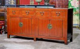 Product ID : 6810 - Category : Sideboard - Product Name : Vintage Chinese Dark Brown Lacquer Painted Sideboard with 4 Drawers and 4 Doors