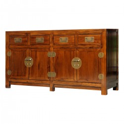 Product ID : 6916 - Category : Sideboard - Product Name : Chinese Style Elm Wood Drak Brown Sideboard with 4 Drawers and 4 Doors