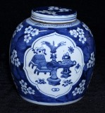 Product ID : 7076 - Category : Other Decor - Product Name : VIntage Chinese Blue and White Ginger Jar with Various Patterns 2