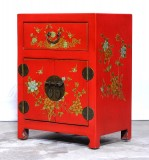 Product ID : 7040 - Category : Small Cabinet - Product Name : Red Leather Wrapped Bedside Cabinet