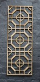 Product ID : 6638 - Category : Wall Decor - Product Name : Rectangle Shape Chinese Begonia Pattern Lattice Wall Panel