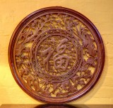 Product ID : 6371 - Category : Wall Decor - Product Name : Circle Shape Chinese 福 Good Fortune Symbol Woodcarving Wall Panel