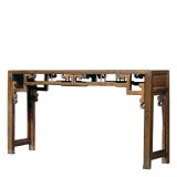Product ID : 7123 - Category : Console Table - Product Name : Antique Chinese Console Table