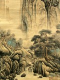 Product ID : 6360 - Category : Painting - Product Name : Vintage Chinese Original Water Ink Hand Painting Scroll The Landscape