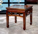 Product ID : 6773 - Category : Coffee Table - Product Name : Chinese Elm Wood Dark Brown Square Tea Table