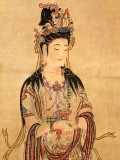 Product ID : 6346 - Category : Painting - Product Name : Chinese Water Ink Painting Scroll The Guan Yin