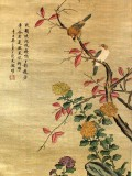 Product ID : 6334 - Category : Painting - Product Name : Vintage Chinese Original Water Ink Hand Painting Scroll The Flower and Bird