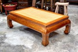 Product ID : 6663 - Category : Coffee Table - Product Name : Wooden Chinese Opium Style Coffee Table with Rattan Inlay Top