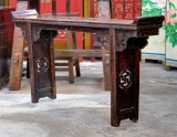 Product ID : 6739 - Category : Console Table - Product Name : Antique Chinese Altar Style Hallway Table