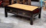 Product ID : 6656 - Category : Coffee Table - Product Name : Wooden Black Lacquer Coffee Table with Rattan Inlay Top