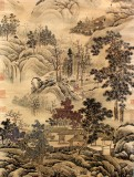 Product ID : 6339 - Category : Painting - Product Name : Vintage Chinese Original Water Ink Hand Painting Scroll The Landscape