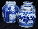 Product ID : 7075 - Category : Other Decor - Product Name : VIntage Chinese Blue and White Ginger Jar with Various Patterns 1