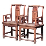 Product ID : 7131 - Category : Chair - Product Name : Pair of Antique Chinese Wooden Chair