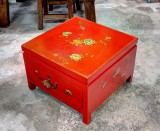 Product ID : 6613 - Category : Coffee Table - Product Name : Red Leather Wrap 1 Drawer Small Coffee Table