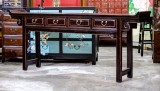 Product ID : 6779 - Category : Console Table - Product Name : Vintage Chinese Altar Style Long Console Table with 4 Drawers